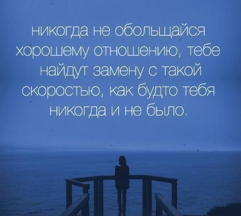 Фото №456240902 со страницы Яны Бойко
