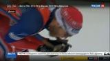 Новости на Россия 24 Допинг в норвежском спорте случай с Йохауг - далеко не первый