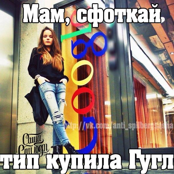 Саша спилберг фото ню