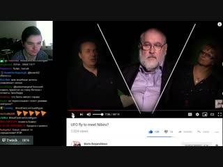 Маргинал смотрит видео Бояршинова «НЛО летят на встречу Нибиру»