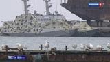 Вести.Ru Украинцы потеряли собственные корабли, которые никуда не исчезали