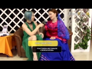 Вшоубизе24 Алина Иликбаева- интервью участника Фестиваля