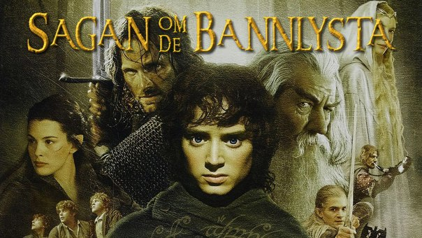 Sagan om de Bannlysta (2006)