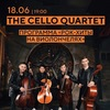 18.06 THE CELLO QUARTET|Рок-хиты на виолончелях