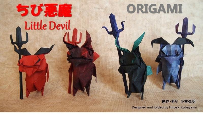 折り紙 ちび悪魔 の折り方  Origami How to fold origami Little Devil