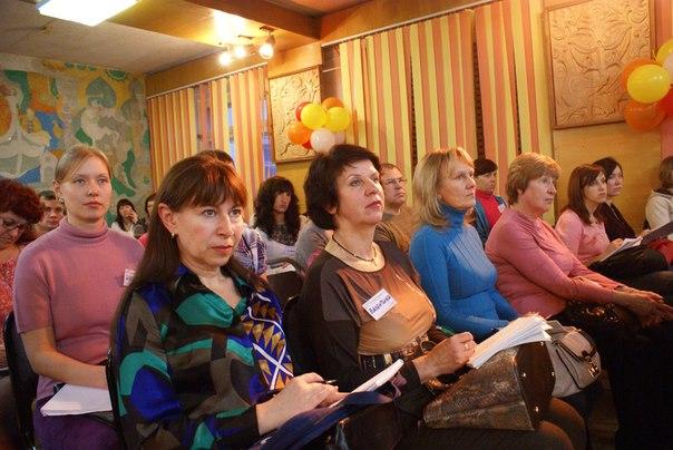 14 Омский декадник по психотерапии и психологическому консультированию