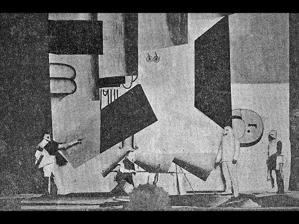 Лекция «Театр футуризма и конструктивизма: Россия» | Константин Плотников
