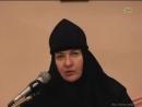 Развод и повторный брак, дети при разводе - Монахиня Нина (Крыгина)