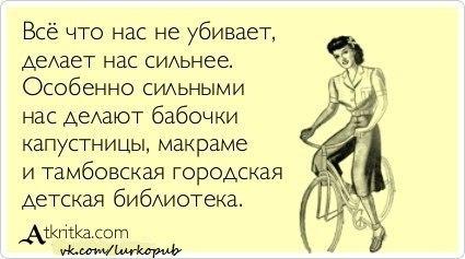 http://cs402120.vk.me/v402120852/415/ZF6cNcWiGUo.jpg