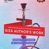 Giza Author's Work | 3 МАЯ | Звездинка, 24