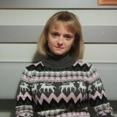 Ольга Жабко, 21 мая 1990, Барнаул, id45919567