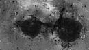 Inner Blind Sun - Gravitational Radiation