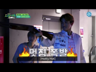 [teaser] 180716 Seoul trip with the [Hot & Young] NCT