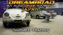 Dreamroad: Япония 4. История Subaru из музея Subaru. Tokyo SkyTree. [4K]