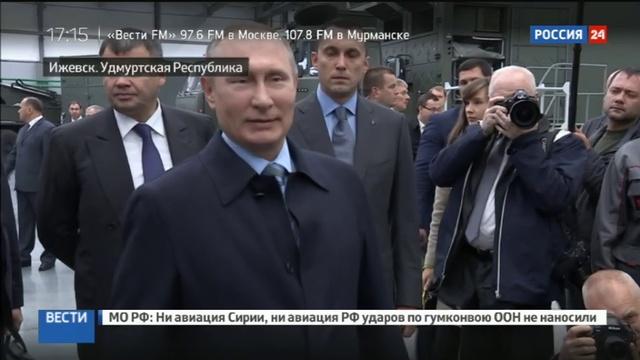 Новости на Россия 24 • Путин надеется, что у Калашникова хорошие перспективы