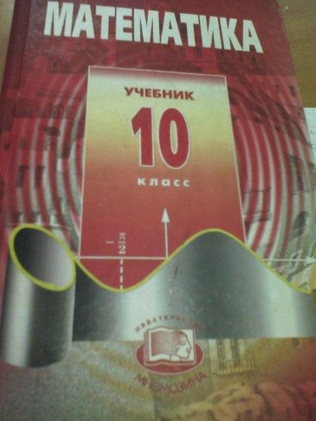 Задачник по Физике 10 Класс 2015