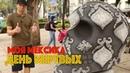 Мексика День Мертвых Черепа на проспекте Реформа в Мехико