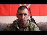 Обращение Че Геваре к народу Украины  Reference Che Gevare to people of Ukraine and all world