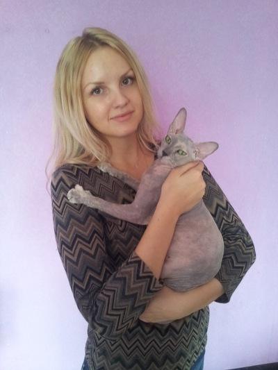 Кристина Сараева, 5 июня , Новосибирск, id45030481