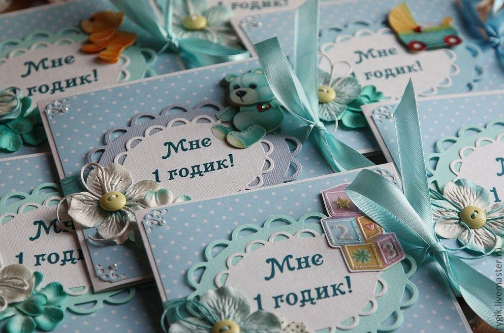 Приглашение открытка на день рождения своими руками