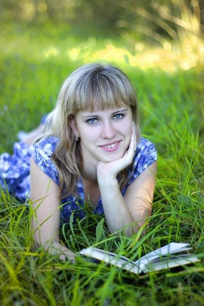 Оксана Белеменко, 29 мая 1991, Львов, id28713656
