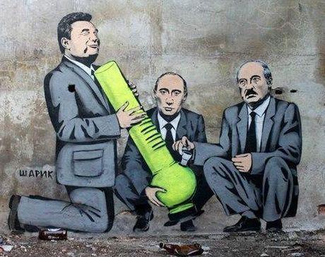 Янукович потребовал, чтобы Азаров с нового года снизил цены на газ - Цензор.НЕТ 458