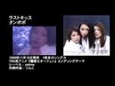 1998年 ヒットソングメドレー 平成10年