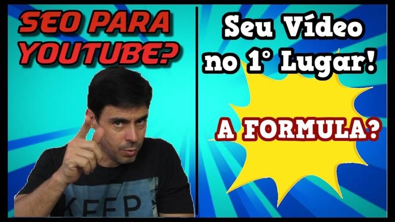 Como Colocar seu Vídeo na Primeira Página do YouTube A FORMULA