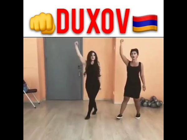 Duxov ergi tak sirun par))