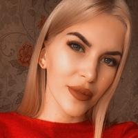 ВикторияСтупакова