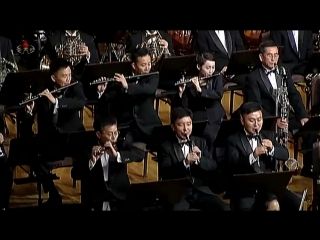 Концерт Гос. симфонического оркестра ''Социалистическая симфония'' к празднованию 70-летия основания КНДР (Пхеньян, 10.9.2018)