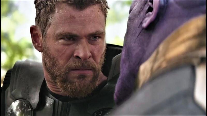 Я же тебе говорил убью за брата Мстители Война бесконечности
