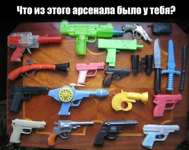 http://cs323723.vk.me/v323723414/5289/uWREC-QjGOU.jpg