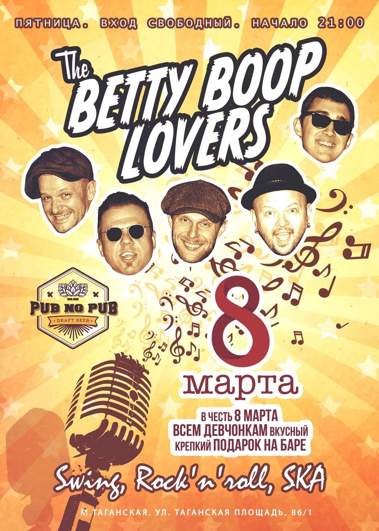 08.03 The Betty Boop Lovers в Pub no Pub!