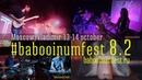 Teaser Babooinumfest 8.2 Moskow/Vladimir 13-14 October
