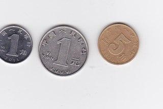 Альбом монет уфа 10 рублей 1888