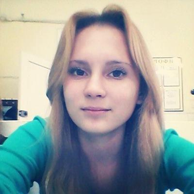 Виктория Михайленко, 13 мая , Харьков, id139792540