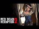 Жизнь вне закона Red dead redemption 2 продолжени 18 PS4 Live