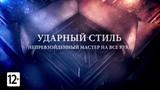 Monster Hunter Generations trailer