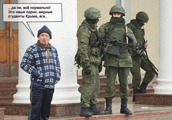 WSJ: Россия скрыла от США подготовку операции в Крыму