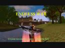 Немного ОБТ ENDLESS WAR