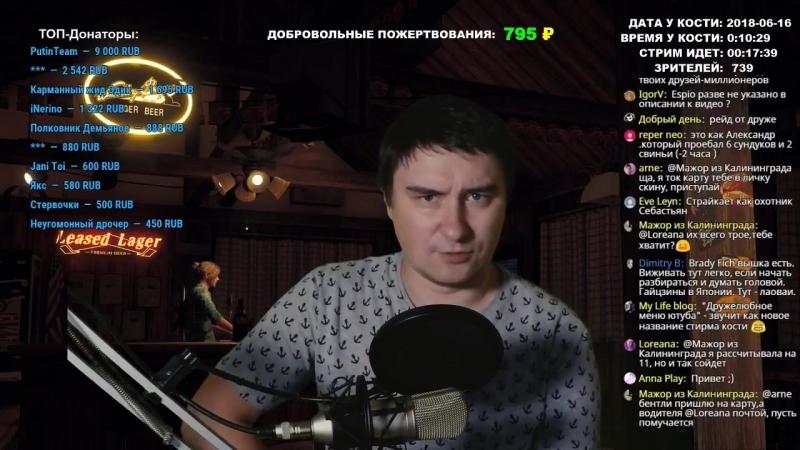 2018-06-15 s04e127 Вся королевская, срать! - Константин_Кадавр