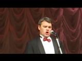 Евгений Дятлов - Ермак