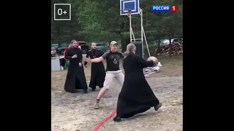 Батюшки играют в уличный баскетбол Россия 1