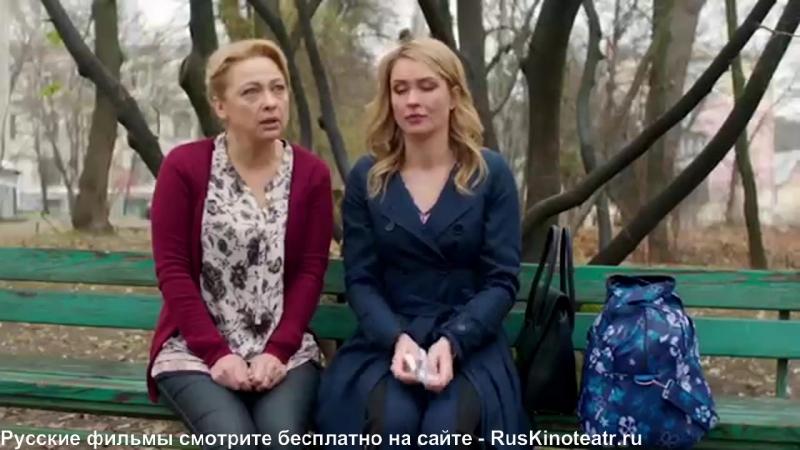 Обман 1 2 3 4 5 6 7 8 9 11 12 серия (2018) Мелодрама анонс