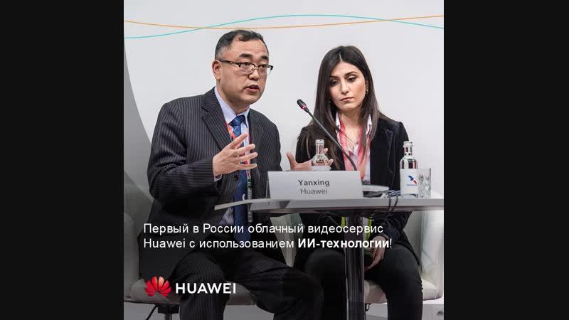CSTB.TelecomMedia'2019