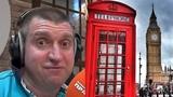 Дмитрий ПОТАПЕНКО - Лондон, гудбай! Как заработать на Туманном Альбионе и вернуться