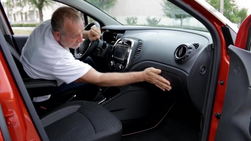 Renault Kaptur обзор 2017, Рено Каптур на подъемнике