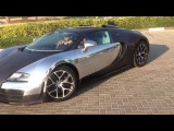 2014 Bugatti Veyron Vitesse!!! Sick Exhaust and super fast! My first test drive!