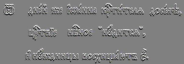 http://cs421422.vk.me/v421422796/70dd/FmhcGrKsRSg.jpg